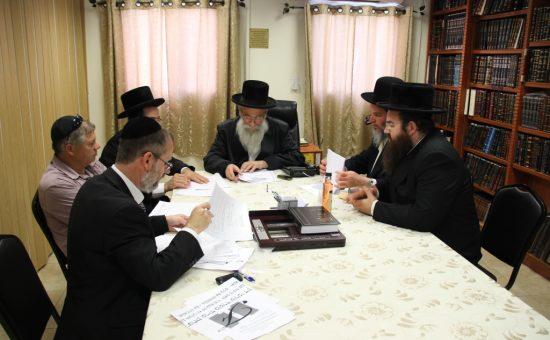 פגישה אצל הרב שטרן רב אגודת שמיטה