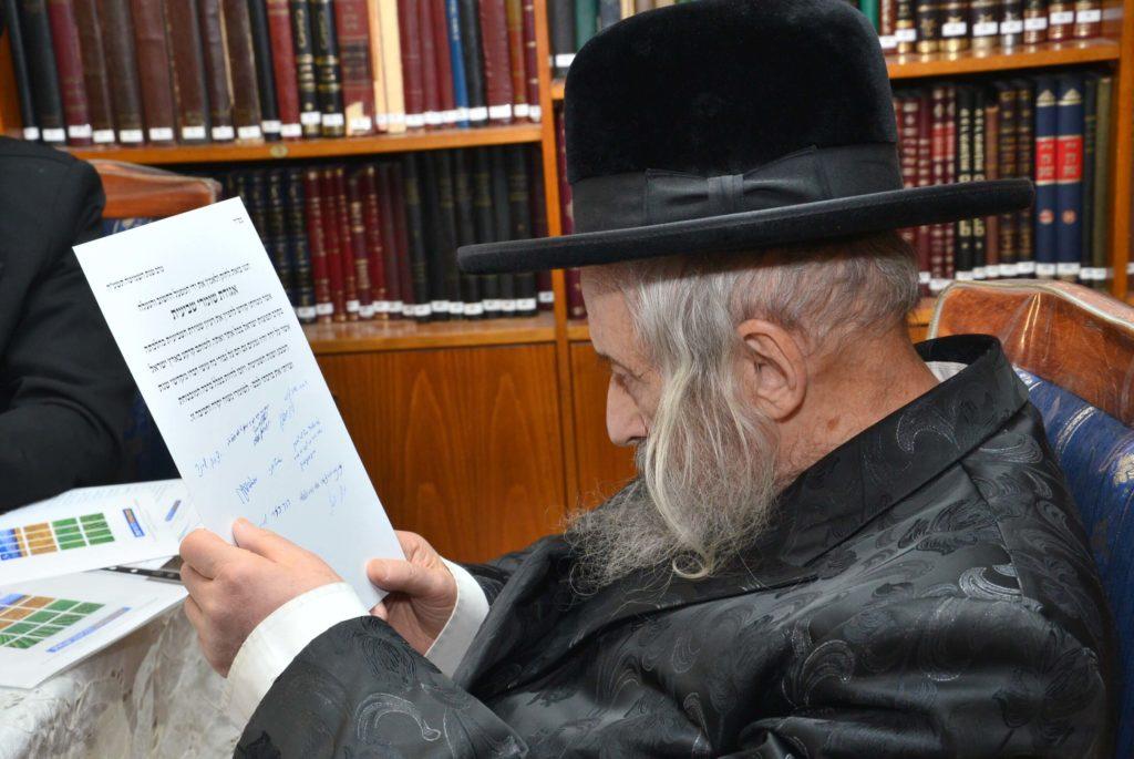 הרב יצחק וויס מברך את רבני ארגון שומרי שמיטה
