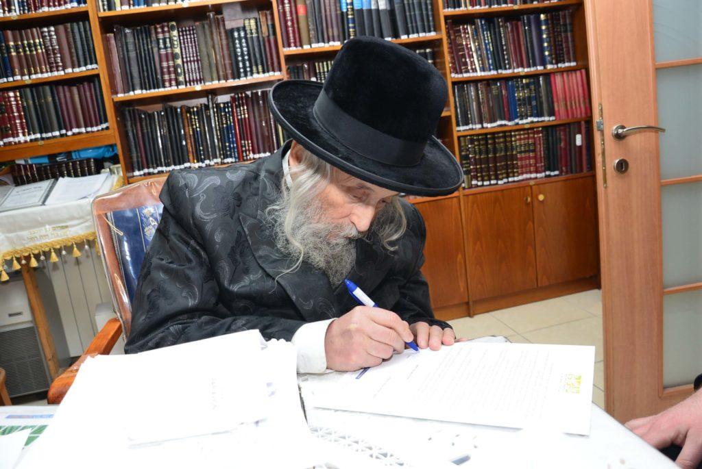 """הגאב""""ד מצטרף לקראית גדולי ישראל לרכוש קרקע לשמיטה"""