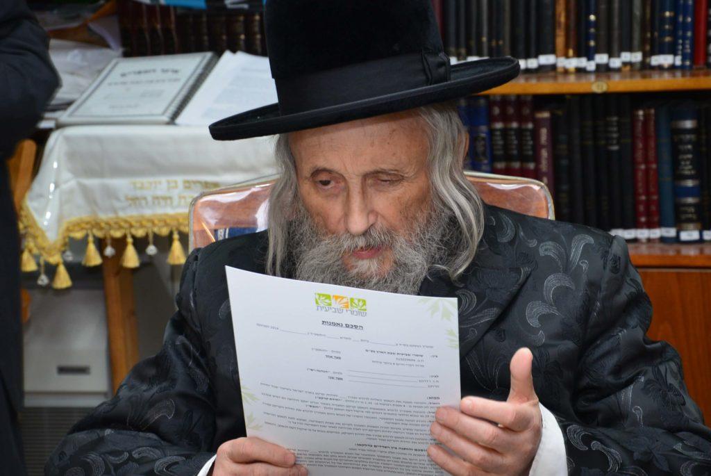 """הגאב""""ד וויס מעיין בהמלצת הרבנים לקנות קרקע לשנת השמיטה"""