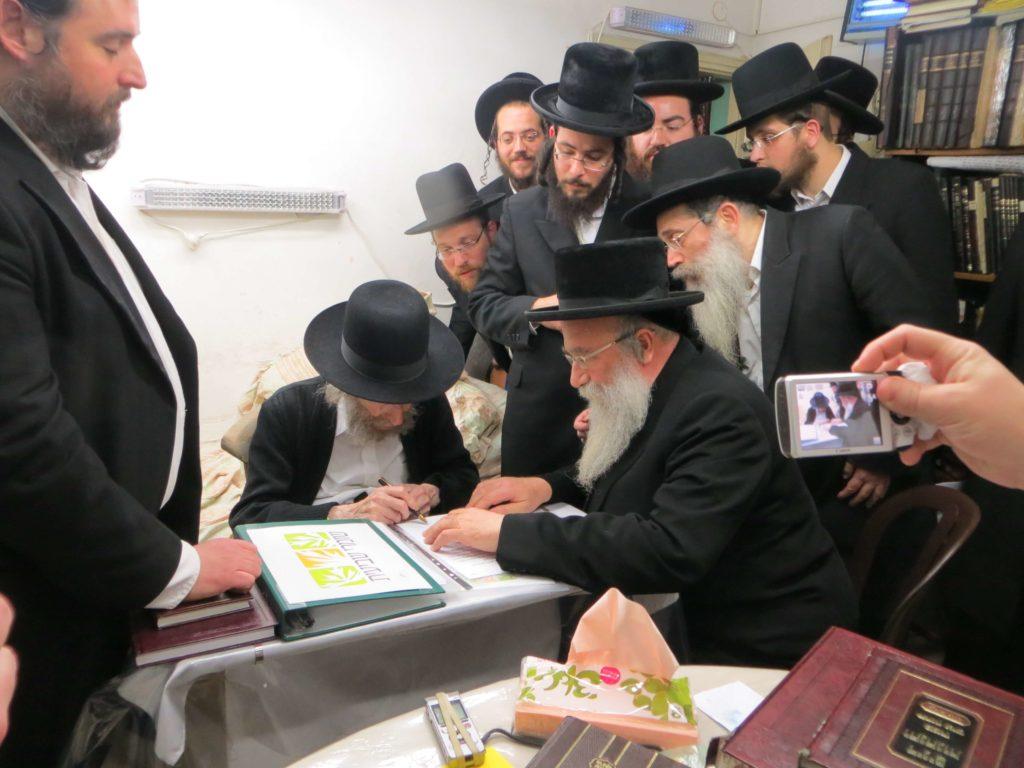 הרב שטיינמן מעין בקראית גדולי ישראל לרכוש קרקע לשמיטה