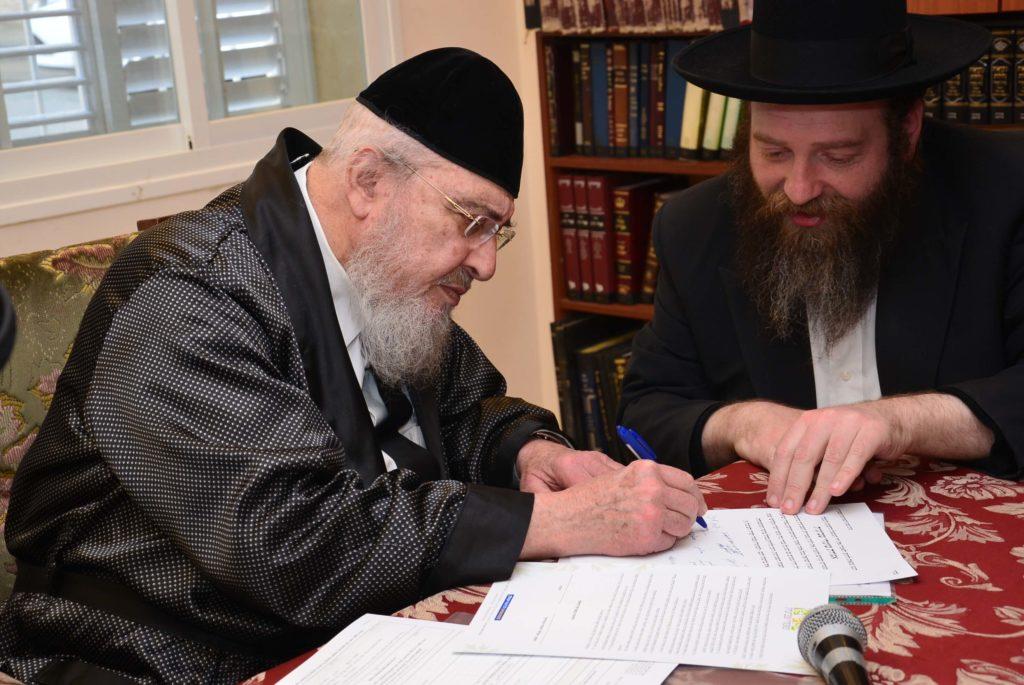 הרב אזרחי בחתימה לרבני אגודת שמיטה