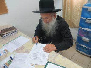 הרב דב יפה מצרף את חתימתו לקראית גדולי ישראל לרכישת קרקע לשמיטה