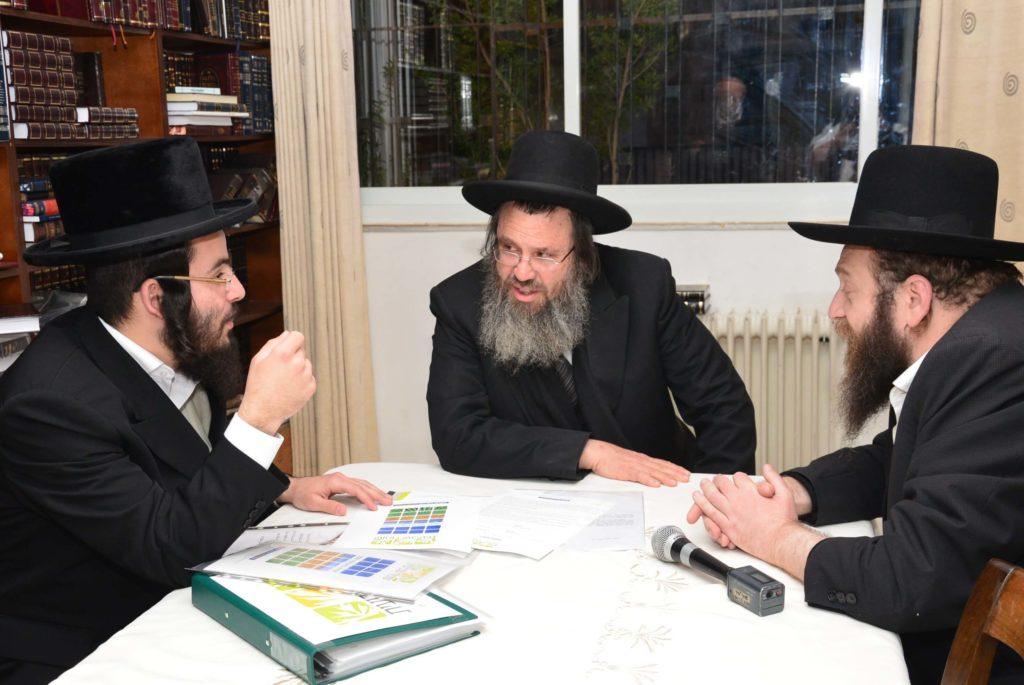 הרב דוד כהן עם רבני אגודת שמיטה