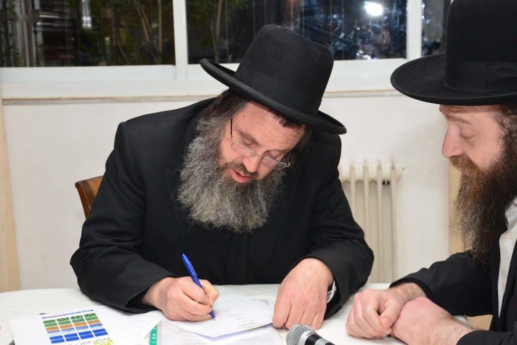 ר' דוד כהן מצרף את חתימתו לקראית גדולי ישראל לרכוש קרקע לשמיטה