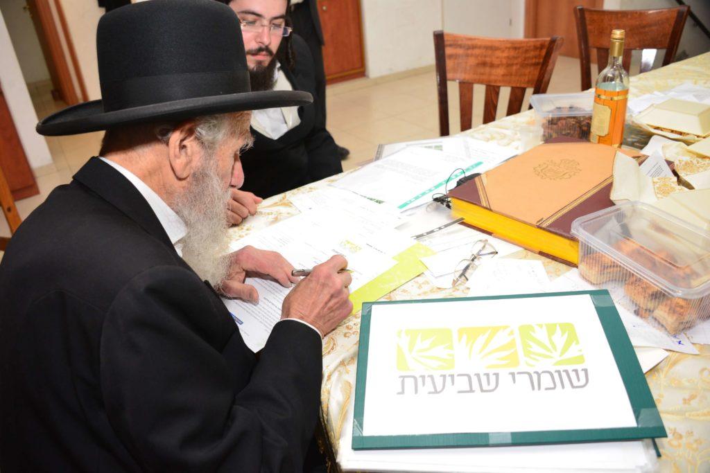 הרב יעקב אדלשטיין מצטרף לקראית גדולי ישראל לקנות קרקע לשמיטה
