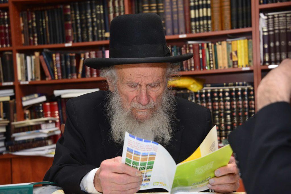 הרב יעקב אדלשטיין ואגודת שמיטה
