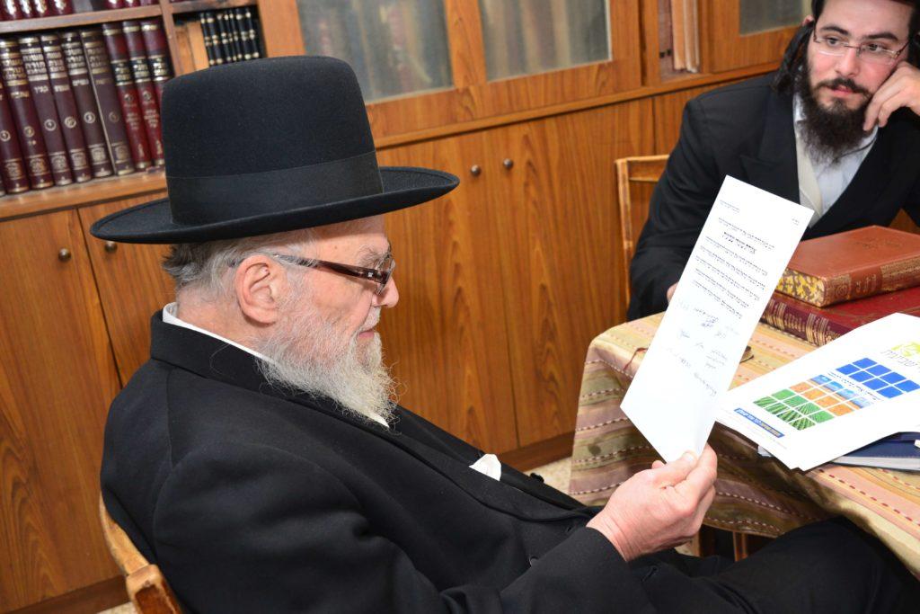הרב הירש ממעיין בהמלצת גדולי ישראל לרכוש קרקע לפני שמיטה