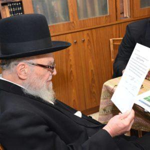 הרב הירש וחתימת הרבנים לקנות קרקע לשמיטה