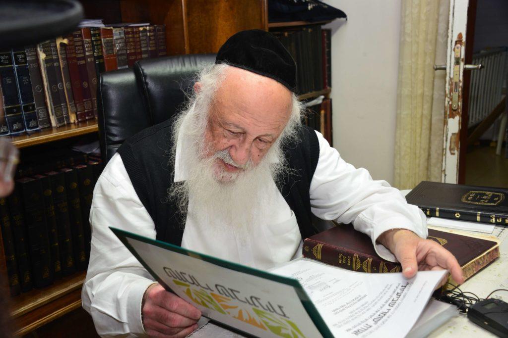 הרב פוברסקי מעין במסמכי אגודת שמיטה