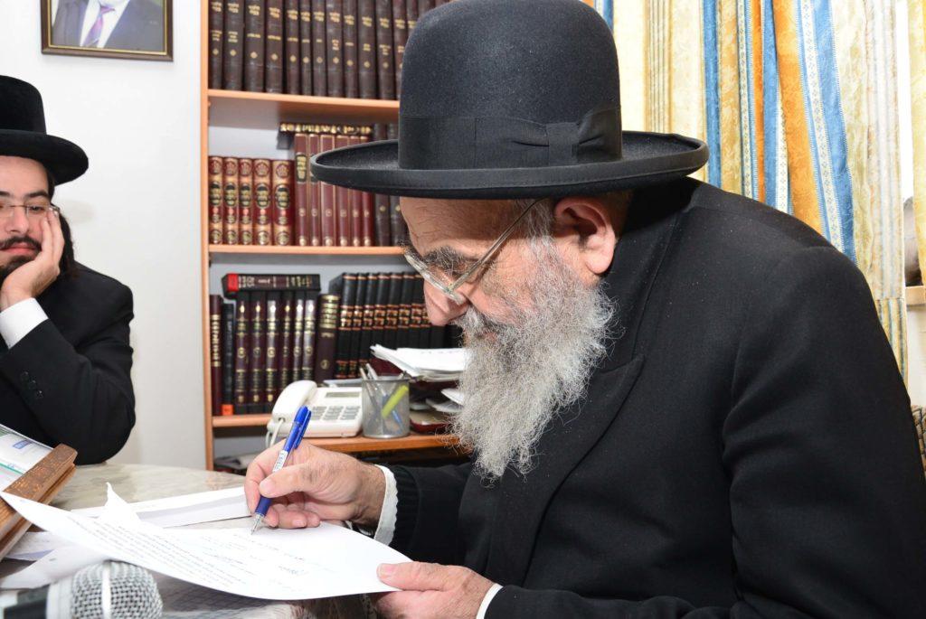 הרב צדקה מצרף את חתימתו לקריאת גדולי ישראל לרכוש קרקע לשמיטה