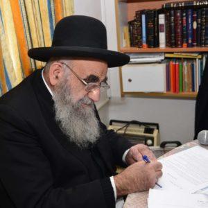 הרב משה צדקה בחתימה לקנות קרקע לשמיטה