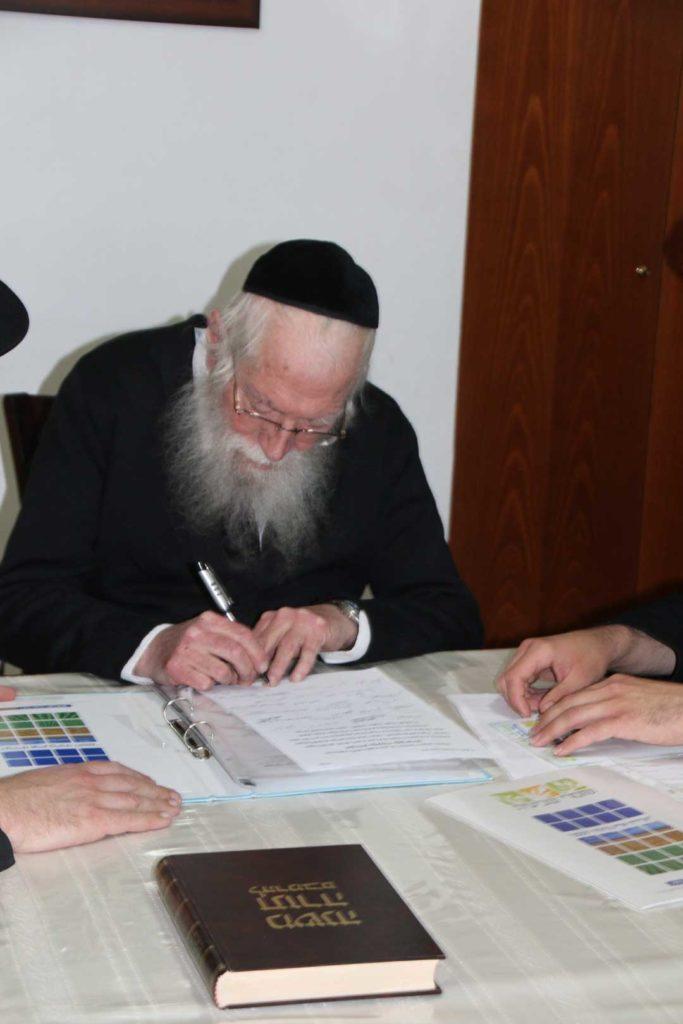 הרב זלמן נחמיה גודלברג רוכש קרקע לשמיטה